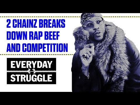 2 Chainz Breaks Down Atlanta Rap Beef and His Competition | Everyday Struggle
