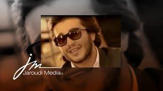 تحميل اغاني Georges Al Rassi - Temro2 Tetghandar / جورج الراسي - تمرق تتغندر MP3