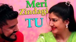Meri Zindagi Tu || Janu Rakhi, Sapna Chaudhary   - YouTube