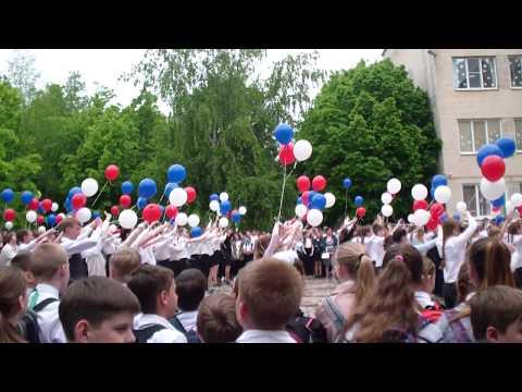 Калининград лечение гипертонии