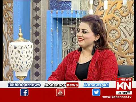 Good Morning With Dr Ejaz Waris 22 October 2020 | Kohenoor News Pakistan