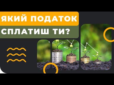 ПДВ для фермерского хозяйства