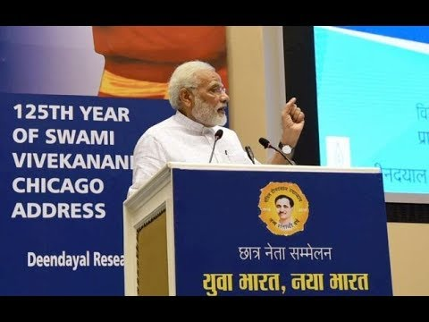 PM Modi addresses student's convention on the theme of Young India, New India