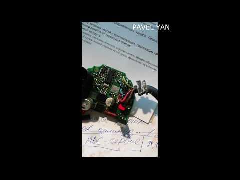 Ремонт мозгов eberspacher hydronic d5wz