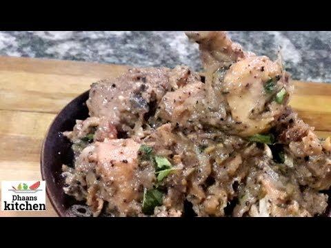 Fennel pepper chicken fry|chicken fry|kozhi varuvala|Dhaans kitchen