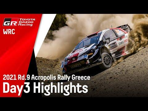 WRC 2021 ラリー・ギリシャ ToyotaGazooRacingチームのDay3ハイライト動画
