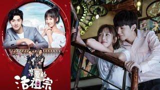 董晴《怎麼還會》【網劇親愛的活祖宗主題曲 Hello Dear Ancestors OST】官方動態歌詞MV (無損高音質)