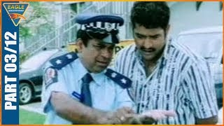 Main Hoon Gambler Hindi Dubbed Movie  Part 03/12 -    Jr. NTR, Shriya Saran, Genelia, Ramya Krishnan