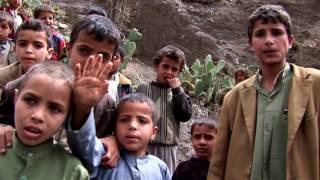 Coffee Trails - Yemen