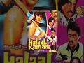 Halaal Ki Kamai Dialogues | Bollywood Drama Film | Dialouges Status