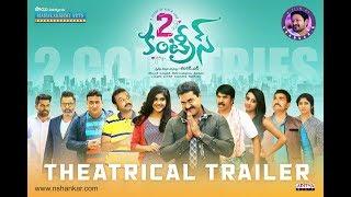 Sunil's '2 Countries' Trailer