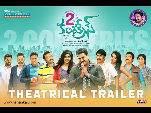 2 Countries Telugu Full Movie Watch Online Free | Sunil, Manisha Raj, Sanjjanaa