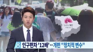 2015년 07월 12일 방송 전체 영상