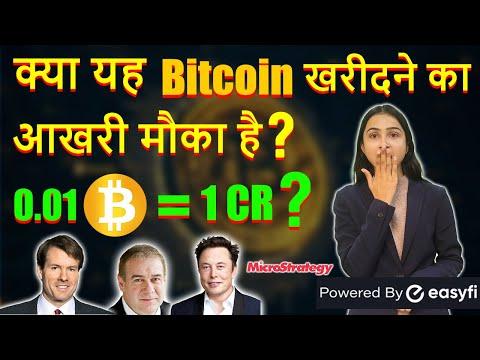 Bitcoin gold binance indėlis