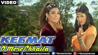 O Mere Chhaila Full Video Song : Keemat | Akshay Kumar