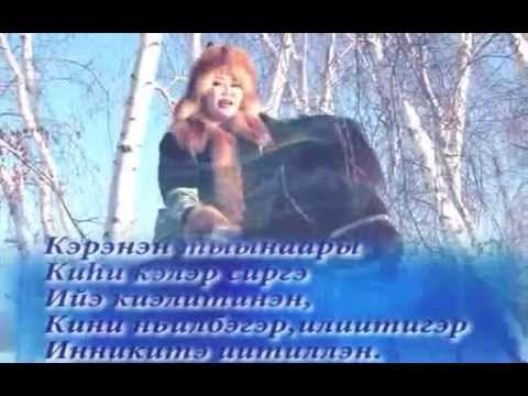 Елена Старостина-Хотун Арылы - Саха омугар ананар ырыа
