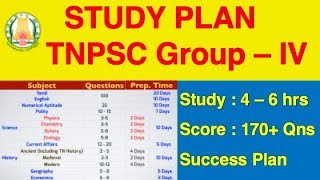 TNPSC Group-4/CCSE-IV Detailed Study Plan | Get 170+ In Group-4/VAO 2019