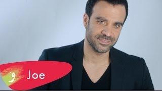 Joe Ashkar - Bethebeni walla / جو أشقر - بتحبني ولا تحميل MP3