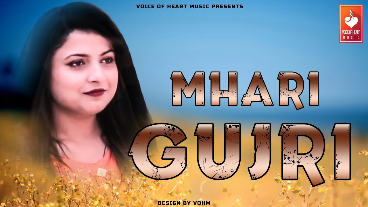 Mhari Gujri    latest haryanvi dj song    SUNIL GUJJAR   JYOTI JHA   vohm Video,Mp3 Free Download