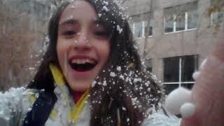 Ձյուն է գալիս ձյուն😄