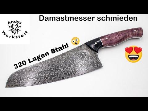 Wie geht das? Damastmesser schmieden/herstellen (Küchenmesser schmieden) Damaszener Messer