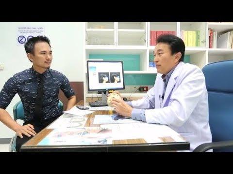ลิ่มเลือดอุดตัน CMC ICD