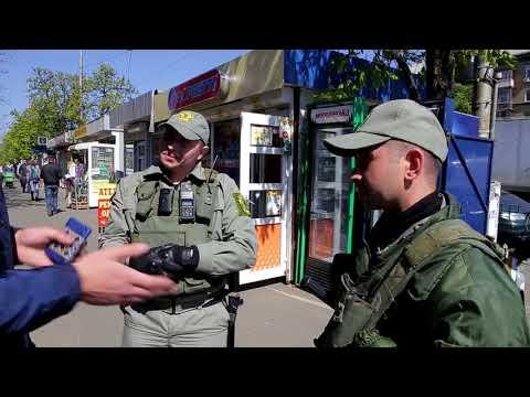 Охрана Шериф – беззащитные