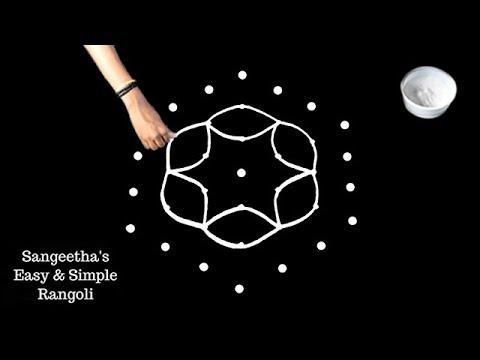 Very Easy Margazhi Kolam with 7X4 Dots #59 ☆ Easy Rangoli ☆ Kolam ☆ Easy & Simple Rangoli ☆ Rangoli