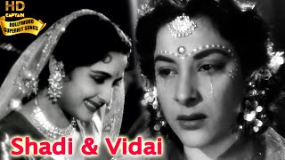 शादी विवाह गीत Old Classic Shadi Vivah and Vidai Songs | Bollywood Popular Hindi Songs | हिन्दी गीत