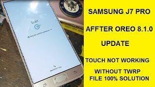 Samsung J7 Pro (J730GM) Flash Full || Samsung J730Gm/Ds Flash error
