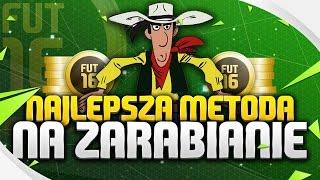 FIFA 16 UT - NAJLEPSZA METODA NA ZARABIANIE MONET!