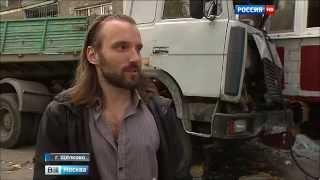 Перегруженный МАЗ протаранил дом Собина Михаила (Щёлково)! Просто жесть!