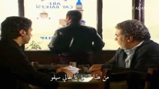 أول لقاء بين مراد علمدار و ميماتي باش - وادي الذئاب الجزء الاول - مترجم للعربية - HD تحميل MP3