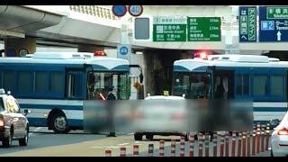 サイレン全開!! 機動隊バス 羽田空港完全閉鎖の瞬間!! Close the riot police Haneda Airport Tokyo Japan