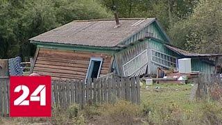 Пострадавшие от паводка амурские села начали готовить к зиме - Россия 24
