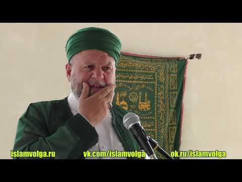 Какая любовь отдаляет нас от Аллаха?