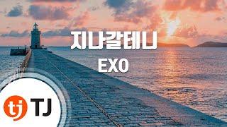 [TJ노래방] 지나갈테니(Been Through) - EXO / TJ Karaoke