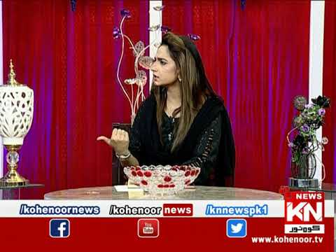 Good Morning 05 May 2020 | Kohenoor News Pakistan