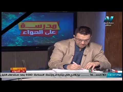 فيزياء لغات الصف الثالث الثانوي 2020 - الحلقة 23 - LCR Ciruits   دروس قناة مصر التعليمية ( مدرسة على الهواء )    الفيزياء الصف الثالث الثانوى الترمين   طالب اون لاين