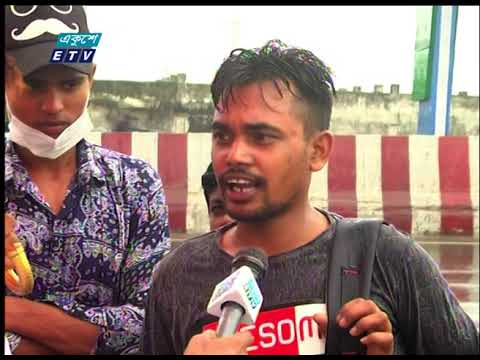 02 PM News || দুপুর ০২টার সংবাদ || 01 Aug 2021 || ETV News