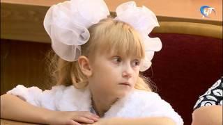 Елена Филинкова подвела итоги конкурса селфи «Моё счастливое детство»