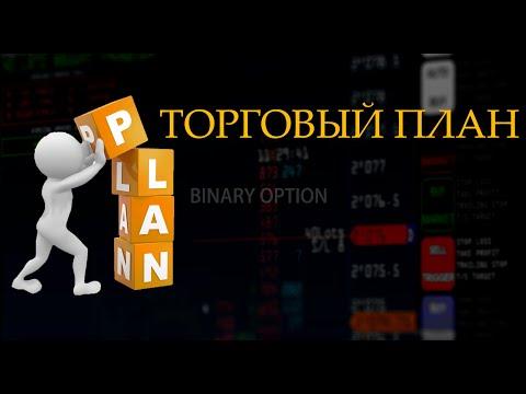 Игры заработок биткоинов с выводом на харо