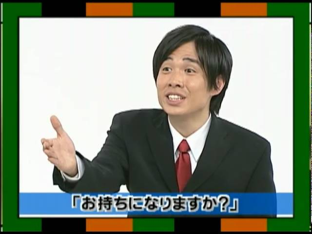 敬語おもしろ相談室4/7:文化庁
