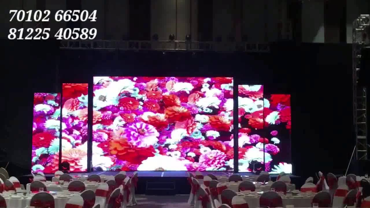 3D LED Video Wall Mapping Wedding Reception Event Stage Backdrop Decoration New Design India 91 8122540589