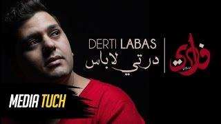 Fadi Charkaoui - Derti Labas درتي لاباس | Lyric Video