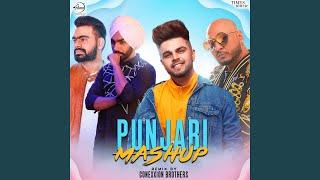 Punjabi Mashup - YouTube
