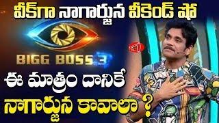 Vithika Sheru in Bigg Boss 3 Telugu Contestants List|Episode