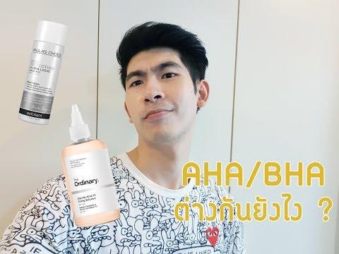 โรคสะเก็ดเงิน Methyluracil ครีม