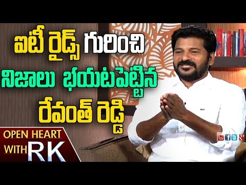 T-Congress Working President Revanth Reddy About IT Raids | Open Heart with RK