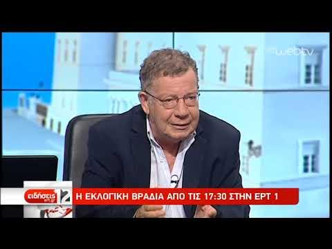 Η μεγάλη εκλογική βραδιά της ΕΡΤ | 07/07/2019 | ΕΡΤ